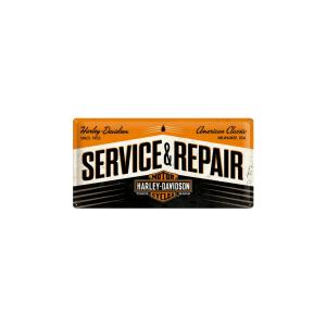 harley service