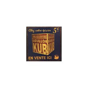 bouillon kub insegna pubblicità