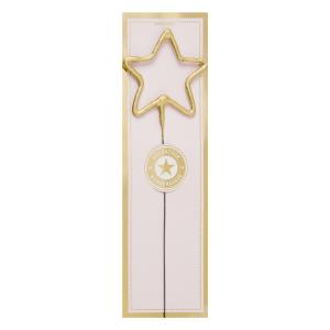 wondercandle star 10512